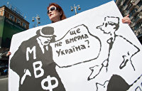 Будущее экономики Украины: между крахом и дефолтом