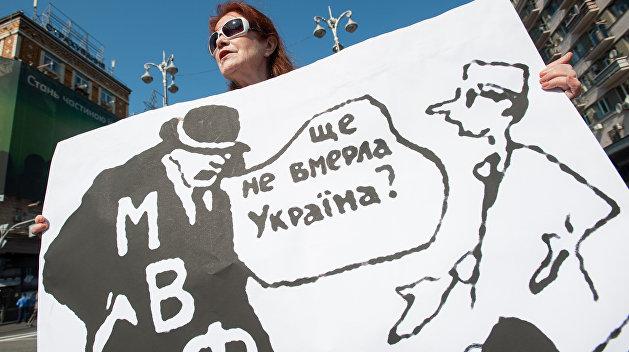 Украина: социологический бунт против МВФ