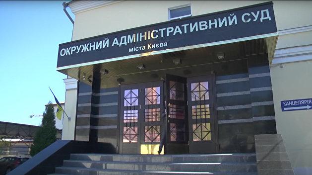 Саакашвили оставили под угрозой экстрадиции