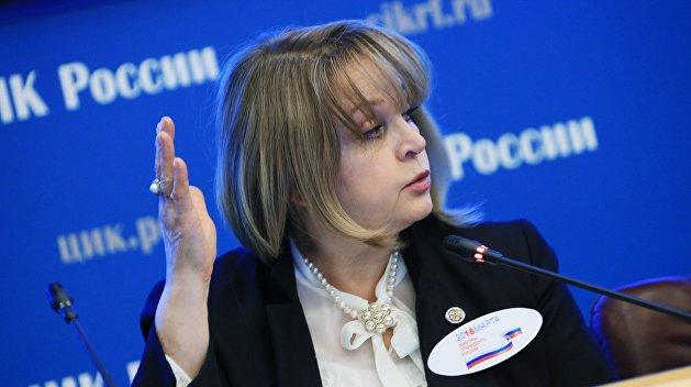 ЦИК призвал россиян, проживающих  на Украине, вернуться для участия в выборах