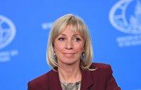 Захарова: Армения, Россия всегда с тобой