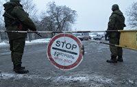 Обмен пленными между Киевом и народными республиками (онлайн)
