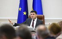 Гройсман требует увольнения руководителя «Укроборонпрома»