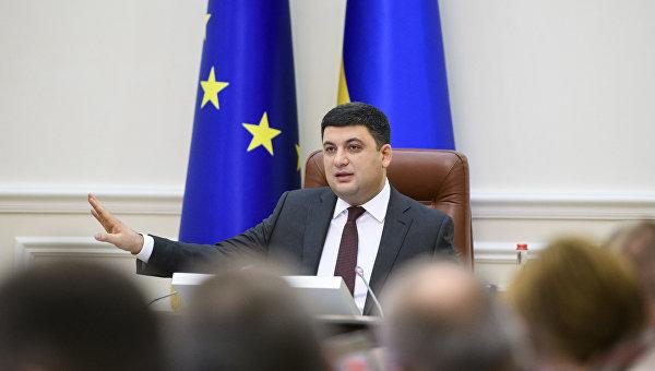 Блинов: Перед выборами Гройсман намазывает на бутерброд украинцев экономический рост
