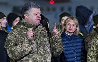 Порошенко: Мы специально не выдали россиян на обмен
