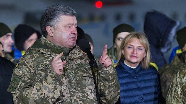 Азовское море: Порошенко призвал резервистов готовиться к мобилизации