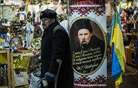 Вячеслав Чечило: В 2018 году Украине, в отличие от России, денег не видать
