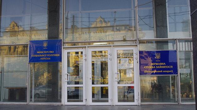 Минсоцполитики Украины обжалует отмену дискриминации переселенцев