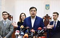Прокуратура Грузии надеется на экстрадицию Саакашвили