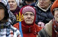 РИА Новости: Эксперты посоветовали украинцам в 2018 году «затянуть пояса»