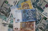 Несмотря ни на что: Почему Россия больше всех инвестирует в Украину