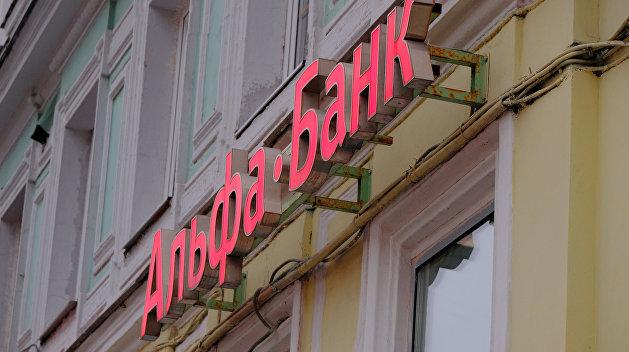 Во Львове ночью подожгли два отделения российского банка
