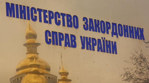 В МИД Украины отказались от идеи разрыва дипотношений с Россией
