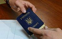 Читайте, завидуйте – я громадянин. Как Украина жителям Приднестровья паспорта раздавала