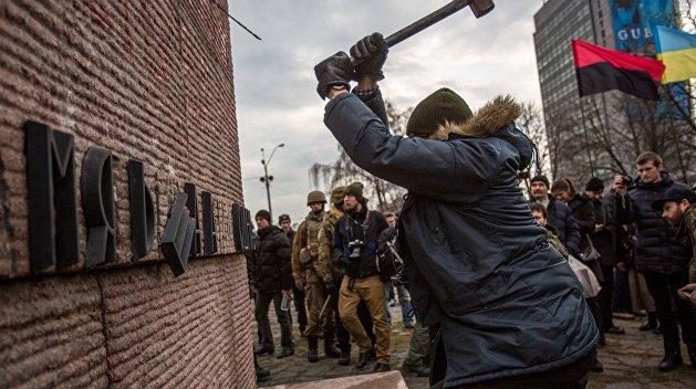 Киевские «Чекисты» не сдались «Правому сектору»