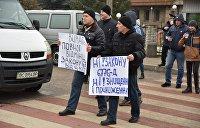 Протестующие разблокировали дорогу у пункта пропуска Шегини