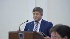 Данилюк рассказал, какой будет Служба финансовых расследований