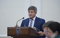 Данилюк назвал два условия для сотрудничества с МВФ, которые не выполнила Украина