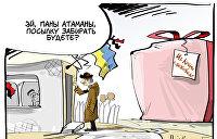 """Где-то есть корабли: заберет ли Киев остатки """"крымского флота"""""""