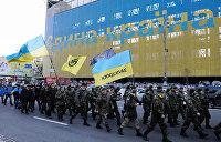 УНА-УНСО, C14 и Музыкальный Батальон готовятся пройти маршем по центру Киева