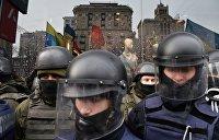 В правительственный квартал Киева стянуты тысячи силовиков