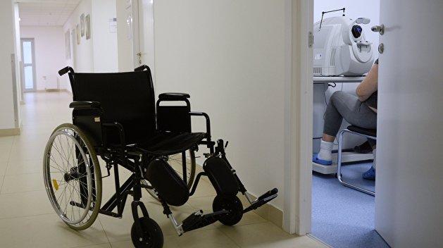 На Украине больше нет инвалидов