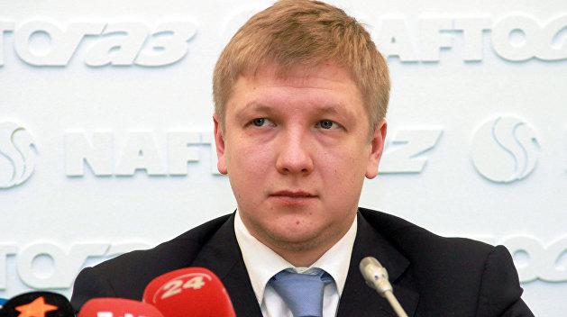 «Нафтогаз» в 2018 году возобновит закупку газа в России