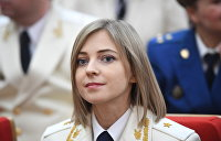 Поклонская посоветовала Порошенко пожевать галстук, хотя это ему и не поможет