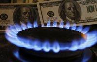МВФ снова требует поднять цены на  газ для населения Украины