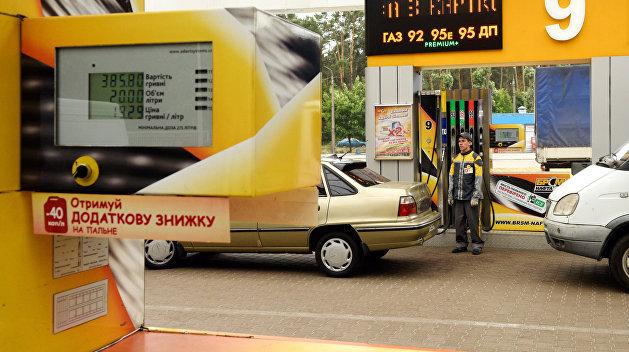 Эксперт: Государство заинтересовано в повышении цен на автозаправках