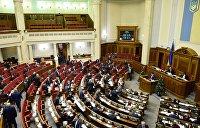 Народный депутат: Многие мои коллеги ходят в Раду с оружием