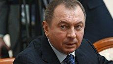 Макей: перемены в Белоруссии должны происходить спокойно