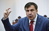 Саакашвили предпочтет тюрьму в Киеве отдыху на Мальдивах