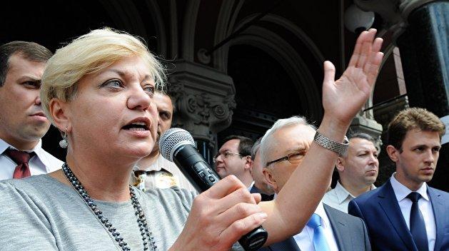 Нацбанк сообщил, что Гонтареву не пустили в Раду отчитаться перед депутатами