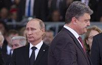 Путин говорил жестко, но не угрожал Порошенко - Песков