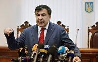 Саакашвили: Украина обратилась к Польше с вопросом о моей реадмиссии