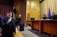 Апелляционный суд частично удовлетворил иск Саакашвили
