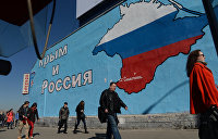 МИД Украины и Литвы поучили Euronews, как надо рассказывать о Крыме