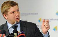 Коболев рассказал, что будет с транзитом газа через Украину после президентских выборов