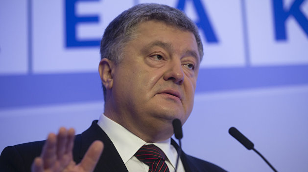 Порошенко и Рютте обсудили санкции против РФ