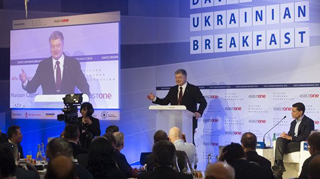 Александр Дудчак: Если российский капитал уйдет из Украины, экономика ляжет