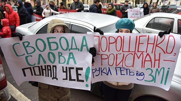 Кризис украинской журналистики: от давления властей и радикалов до самоцензуры