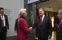 Власти Украины говорят МВФ то, что там хотят услышать
