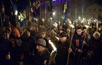 Кастинг для радикалов: Затаившийся «Правый сектор», бушующая С14 -— РИА Новости Украина