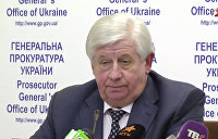Экс-генпрокурор Украины Шокин намерен восстановиться в должности