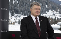 Клименко: Новое увлечение Порошенко - смешные санкции