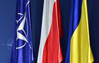 Польский журналист: либо Украина будет союзником Польши, либо Украины не будет