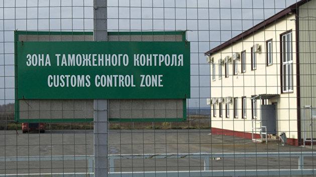 МВФ хочет, чтобы Украина приватизировала таможню и железную дорогу