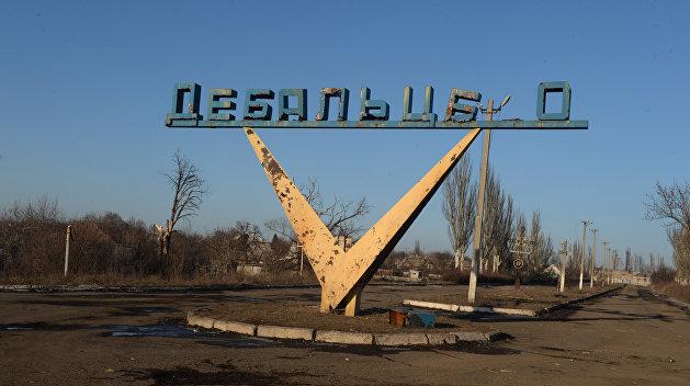 Украина потребовала контроля над Дебальцево
