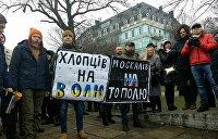 Почему горят церкви: Быть ли в Украине религиозной войне